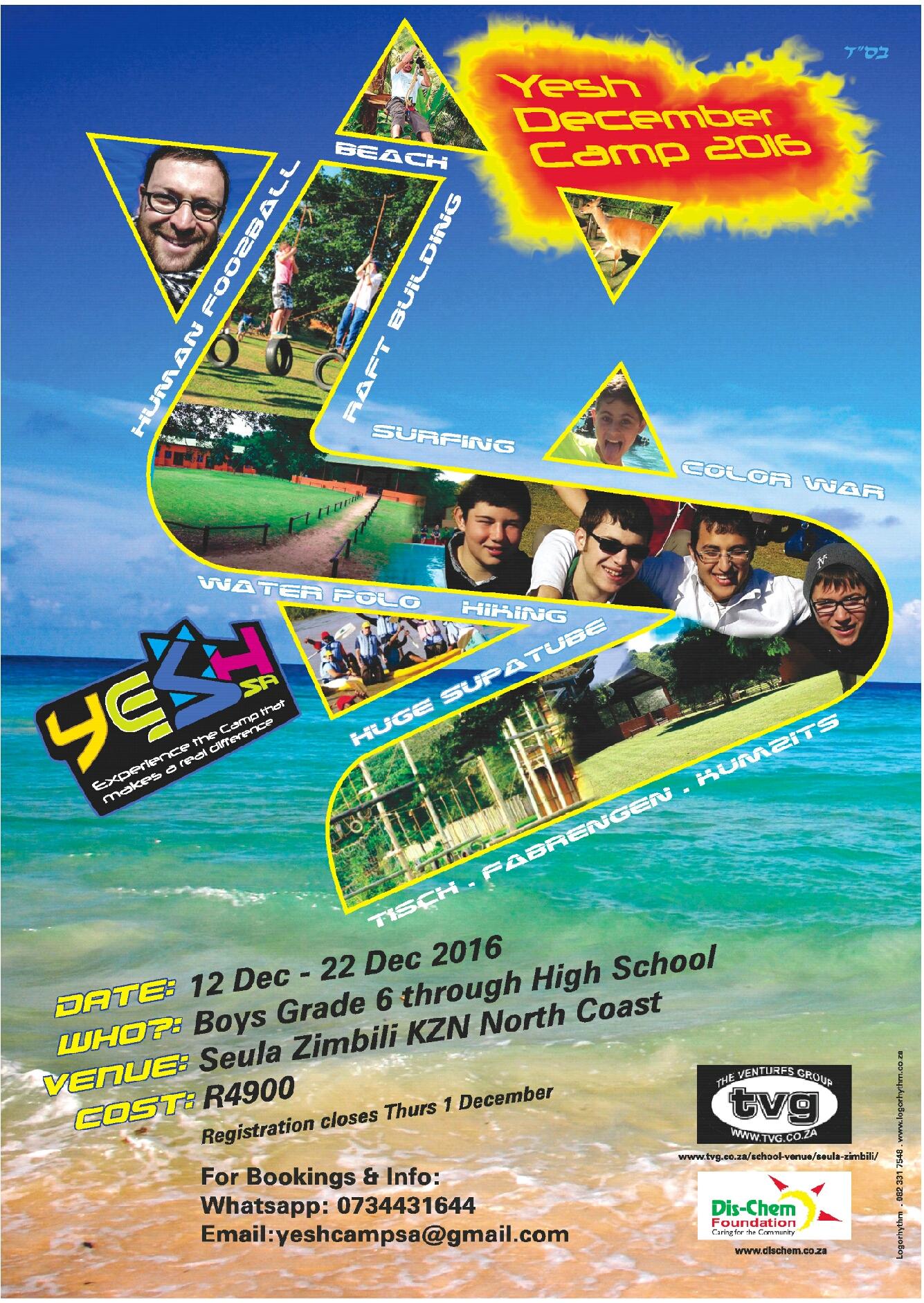 december-2016-camp-flyer